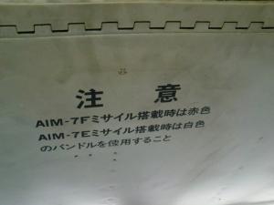 CIMG1274