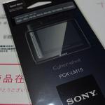RX100純正液晶フィルム届く