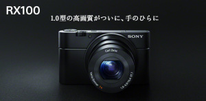RX100_mainvisual_index_02